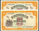 1967年渣打银行伍圆.