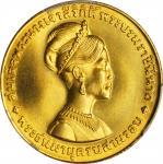1968年150,300,600铢三枚一组金币 THAILAND. Sikrits Birthday Gold Mint Set (3 Pieces), BE 2511 (1968). PCGS MS