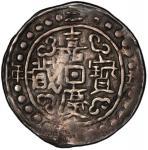 西藏嘉庆25年无币值 PCGS VF 30 TIBET: Jia Qing, 1796-1820, AR sho, year 25 (1820)