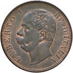 Savoy Coins;Umberto I (1878-1900) 10 Centesimi 1893 B - Nomisma 1018 CU Zone di rame rosso - FDC;30