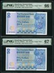 1981年渣打银行50元连号2枚,编号B761003-004,PMG 66EPQ及67EPQ