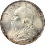 民国三年袁世凯像一圆银币。