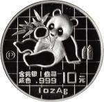 1989年熊猫P版精制纪念银币1盎司 PCGS Proof 69