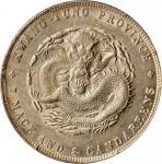 广东省造宣统元宝七钱二分银币。