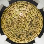 西藏狮图金币十两 NGC PF 67