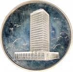 1982年中国银行成立70周年纪念银章15克 近未流通  CHINA. Silver Bank Medal, 1982