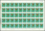 1973年编66-77文物新票全张1套,共50套,边纸完整,颜色鲜豔,上中品,少见。 China  Peoples Republic  Peoples Republic - Full Sheets 1