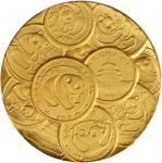 1991年熊猫金币发行10周年纪念金章3.3盎司 PCGS Proof 69