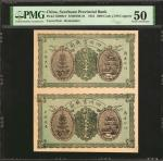 1924年四川官钱局壹仟文。两张连体钞库存票。 (t) CHINA--PROVINCIAL BANKS. Uncut Pair. Szechuan Provincial Bank. 1000 Cash