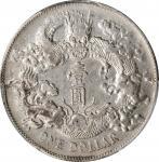 宣统三年大清银币壹圆R后带点 PCGS VF 25 CHINA. Dollar, Year 3 (1911)