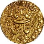 新疆省造Tilla金币 PCGS AU 55 CHINA. Sinkiang. Minghs (Khanate of Khokand). Tilla, AH 1273/1274 (1857/8) (1
