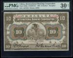 1905年美商上海花旗银行10元,上海地名,编号227109,PMG30NET