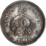 COLOMBIA. 1848 pattern Real. Bogotá mint. Restrepo P30. Silver. SP-64 (PCGS).