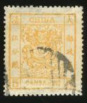 1882年海关阔边大龙5分银旧票1枚,销天津篆文戳,经修补,中上品。 China  Large Dragons  1882 Wide Setting 1882 Large Dragon, wide s