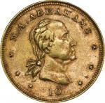 Missouri, Weston. Circa 1853-1854 M.A. Abrahams store card. Musante GW-190, Baker-506, Miller Mo-41.