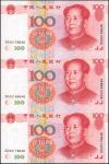 1999年第五版人民币一佰圆。连体钞。 CHINA--PEOPLES REPUBLIC. Peoples Bank of China. 100 Yuan, 1999. P-901. Uncut She