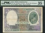 x Government of India, 100 Rupees, Madras, ND (1917-30), S/57 288392, purple, lilac and green, crown