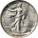 1918 Walking Liberty Half Dollar. MS-64 (PCGS).
