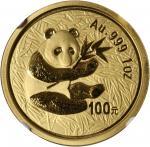 2000年熊猫纪念金币1盎司 NGC MS 68