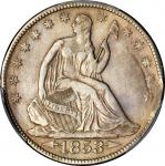 1853 Liberty Seated Half Dollar. Arrows and Rays--Rim Clip at 3 OClock--AU Details--Damage (PCGS).