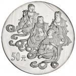 2001年中国石窟艺术-敦煌石窟纪念银币5盎司 完未流通