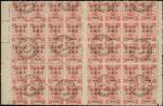 洋银肆分盖于肆分银票,粉洋红色,带两旁边纸版式C全版,可能是1格及2格或9格及10格,全版销1897年3月25日上海海关日戳,背面票色虽些有些氧化,但绝不失其珍贵性.