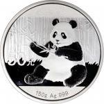 2017年熊猫纪念银币150克 完未流通