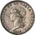 COLOMBIA. 1849 pattern 8 Pesos. Popayán mint. Restrepo P76. Silver. SP-63 (PCGS).