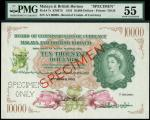 Board of Commissioners of Currency Malaya and British Borneo, printers archival specimen $10,000, 21
