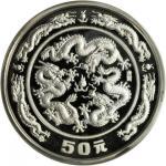 1988年戊辰(龙)年生肖纪念银币5盎司 近未流通