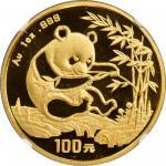 1994年熊猫纪念金币1盎司 NGC MS 68 100 Yuan, 1994. Panda Serie