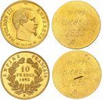 Napoléon III (1852-1870). 10 francs 1855 A, Paris, essai, paire d'essais unifaces en bronze doré.