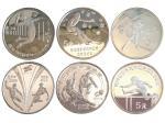 现代币一组6枚 近未流通