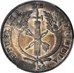 COLOMBIA. 1834-RS 8 Reales. Bogotá mint. Restrepo 158.1. MS-62 (PCGS).