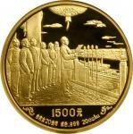 1989年中华人民共和国成立40周年纪念金币20盎司 NGC PF 69