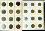 铜币一册共125枚, 由清代至民国时期, 种类繁多, 建议预览,不设退换