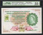 1953年马来亚及英属婆罗洲货币发行局一万圆,样票。