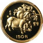 CHINA. 150 Yuan, 1983. Lunar Series, Year of the Pig. PCGS PROOF-68 DEEP CAMEO Secure Holder.