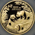1992年熊猫纪念金币12盎司 NGC PF 69