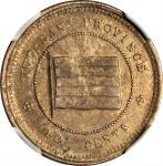 云南省造民国12年壹毫镍币 NGC MS 62 CHINA. Yunnan. 10 Cents, Year 12 (1923)