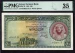 National Bank of Egypt, £50, 1952, serial number 049812 FE/5, (Pick 33, TBB B133), in PMG holder, mi