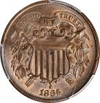 1865 Two-Cent Piece. Plain 5--Planchet Flaw Reverse--MS-64 BN (PCGS).