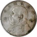 袁世凯像民国三年壹圆甘肃加字 PCGS VF 35 CHINA. Kansu. Dollar, Year 3 (1914).