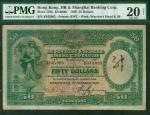 1930年汇丰银行50元,编号B343903,PMG20NET, 有书写过及微修