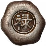 CHINA. Guizhou Xiaoke. Provincial Small Ingots. 1 Tael Good Luck Ingot, ND.