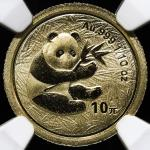 2000年熊猫纪念金币1/10盎司 完未流通