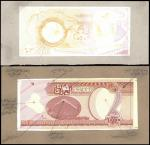 Central Bank of Iraq, an obverse and reverse proof on card for a 10,000 dinars, 2002 purple and pale