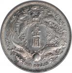 CHINA. Long Whisker Dragon Pattern Dollar, Year 3 (1911). PCGS SP-61 (secure holder).