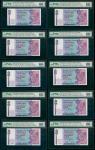 1985年渣打银行50元连号10枚,编号A160431-440,均评PMG 66EPQ