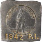 PHILIPPINES. Japanese Occupation. Homma Medal Obverse Die Trial in Lead, ca. 1942. VERY FINE.